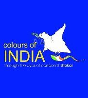 Colors Of India by Shekar