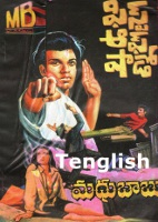 Fist of Shadow Tenglish by Madhubabu