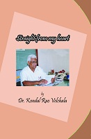 straight from my heart by Dr. Velchala Kondal Rao